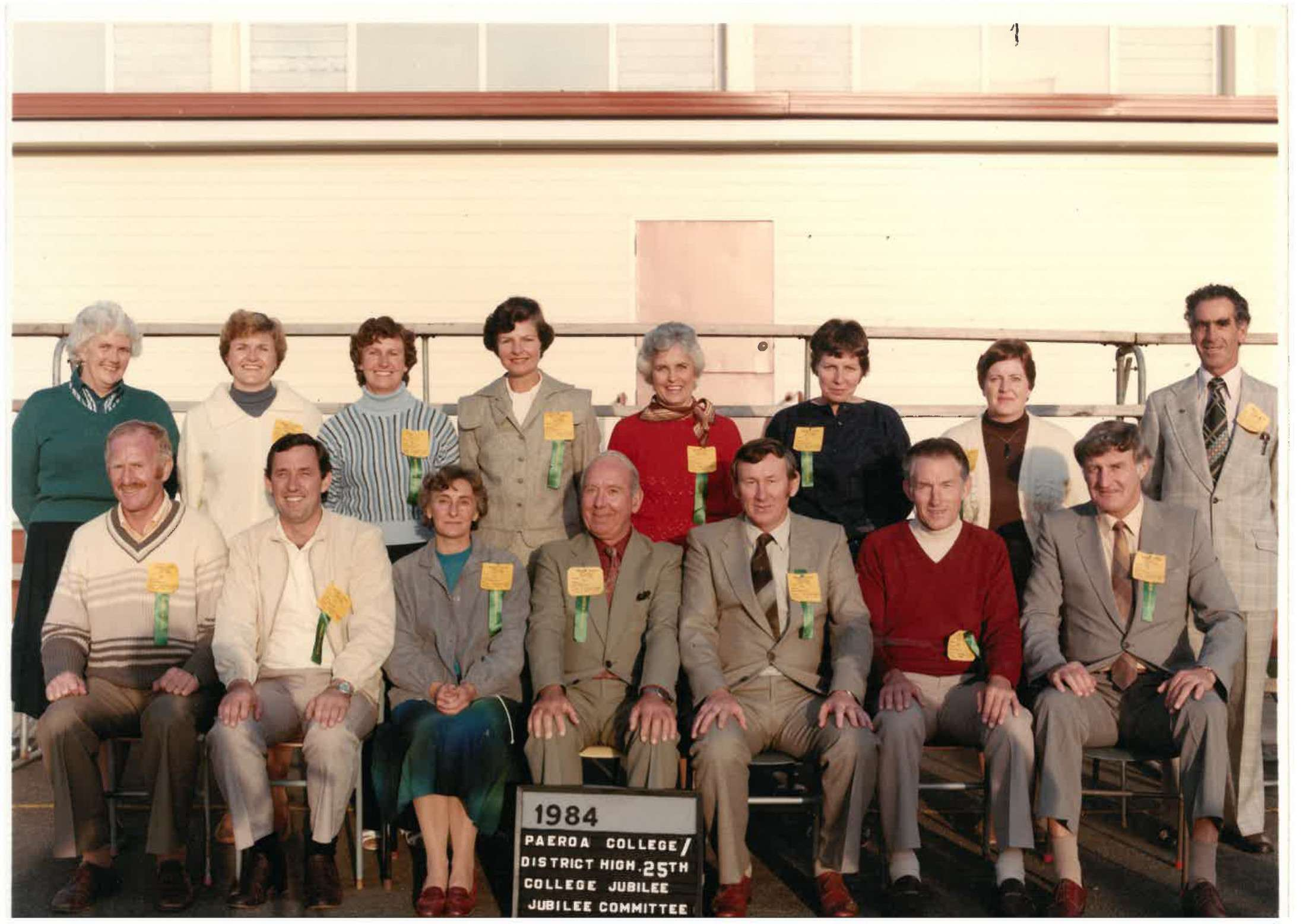 1984 Pc District H 25th Jubilee Committee