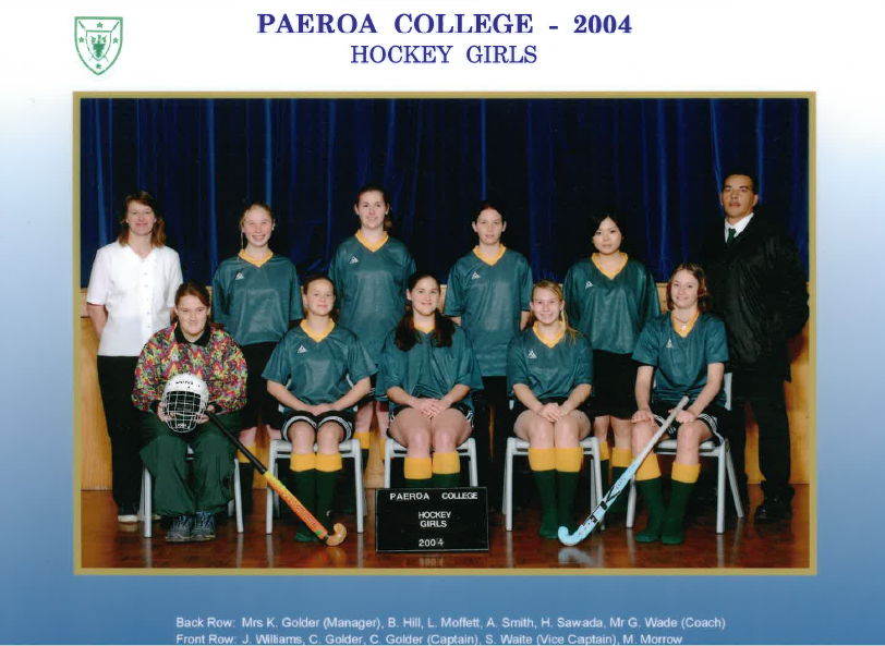 2004 Hockey Girls